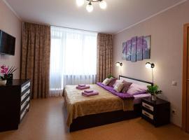 """Уютная, светлая квартира в новостройке рядом с МЦД-2 """"Силикатная"""", self catering accommodation in Podolsk"""