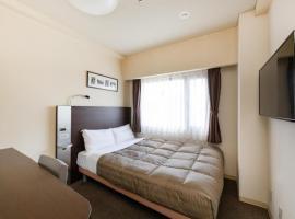 The OneFive Okayama - Vacation STAY 41845v, hotel en Okayama