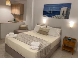 Dedes Apartments , διαμέρισμα στη Σκάλα