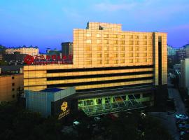 Sunworld Hotel Wangfujing, hotel near Wangfujing Street, Beijing