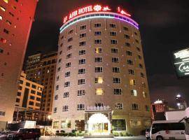 Al Safir Hotel, hotel in Manama