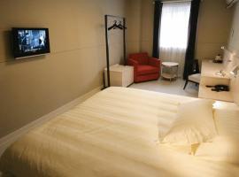 Jinjiang Inn Changsha Dongfeng Road, отель в Чанше