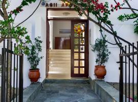 Agii Apostoli Studios, hotel near Limnoupolis, Kato Daratso