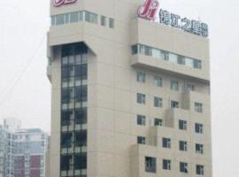 Jinjiang Inn - Changsha Helong Stadium, отель в Чанше