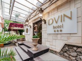 Отель Двин, отель в Лазаревском