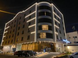 فريزيان للأجنحة الفندقية, apart-hotel em Jeddah
