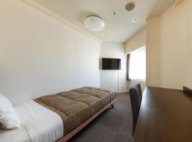 The OneFive Okayama - Vacation STAY 41839v, hotel en Okayama
