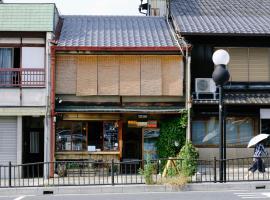 Gojo Guest House, ostello a Kyoto