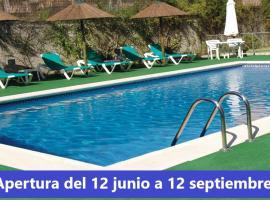 Extremadura Hotel, hotel in Cáceres