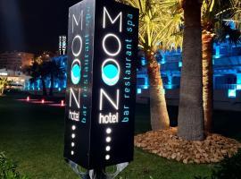 Moon Hotel & SPA., hotel en Aguadulce