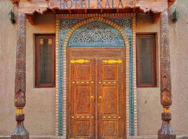 HOTEL KALA KHIVA, hotel en Khiva