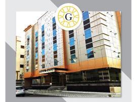 Gold Palace for Hotel Apartments, apart-hotel em Jeddah