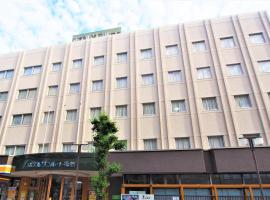 Hotel Sunroute Fukushima, hotel in Fukushima