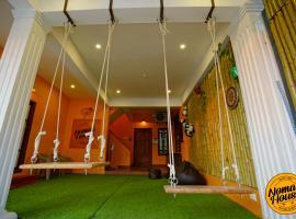 Nomad House, hotel near Pondicherry Airport - PNY,
