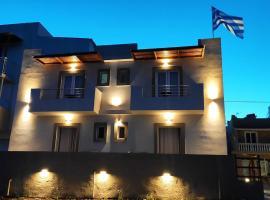 Anna Maria Apartments, hotel in zona Aeroporto Internazionale di Coo - KGS,