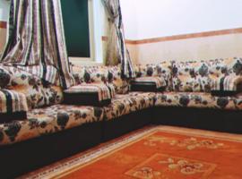 موسم الربيع, apart-hotel em Abha