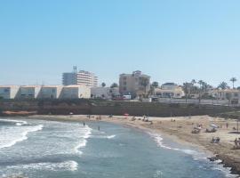 Комната у моря, hotel in Alicante