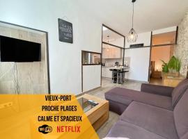 Atelier des rêves - Vieux-Port La Ciotat - Proche Plages - Joli T2 pour 2 ou 4P, apartment in La Ciotat