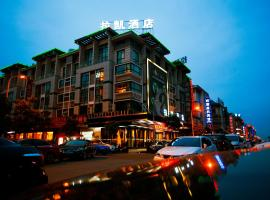 Yiwu Luckbear Hotel, hotel in Yiwu