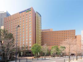 ホテルメトロポリタン エドモント 東京、東京にある東京ドームの周辺ホテル