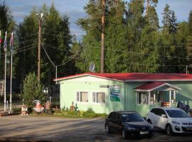 Гостиница Подкова, отель в Костомукше