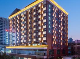 Ausotel Smart Zhujiang Newtown Guangzhou, Hotel in Guangzhou