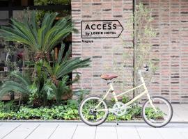 ACCESS by LOISIR HOTEL Nagoya, hotel in Nagoya