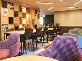 Hotel M's Est Nanajo,京都的飯店