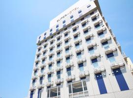 Super Hotel Takaoka Ekinan, hotel in Takaoka
