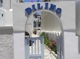 Dilino, hotel in Kamari