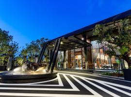 The Gems Mining Pool Villas Pattaya, hotel i Nong Prue