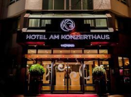 Hotel Am Konzerthaus Vienna - MGallery, отель в Вене, рядом находится Дом Венского музыкального общества