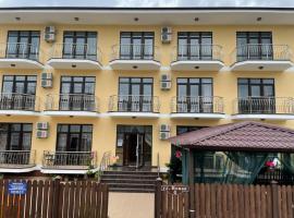 Royal, отель в Кабардинке