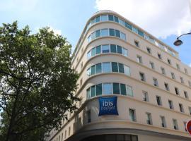 巴黎19區拉維萊特宜必思快捷酒店,巴黎的飯店