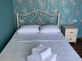 Сочи Курортный городок, budget hotel in Adler