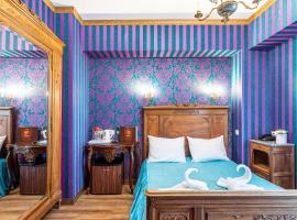 Арт Отель Поручик Ржевский, отель в Адлере, рядом находится Олимпийский парк