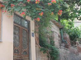Valiko, отель типа «постель и завтрак» в Тбилиси