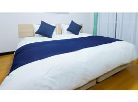 HOTEL Nishikawaguchi Weekly - Vacation STAY 43479v, hotel in Saitama