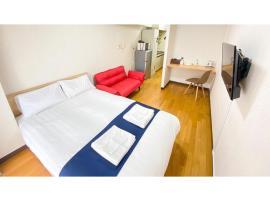 HOTEL Nishikawaguchi Weekly - Vacation STAY 43454v, hotel in Saitama