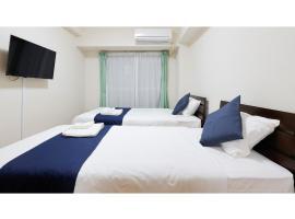 HOTEL Nishikawaguchi Weekly - Vacation STAY 43465v, hotel in Saitama