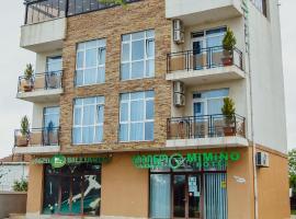 Mimino Batumi, отель в Батуми