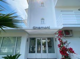 Anemoni Beach Hotel, отель в Скиатосе
