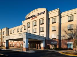 SpringHill Suites by Marriott Annapolis, hotel in Annapolis