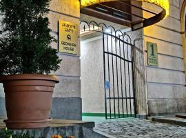 Georgian House, отель в Кутаиси