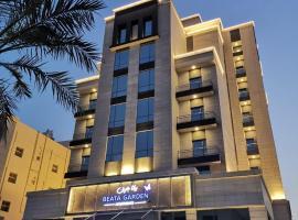 BEATA GARDEN, hotel perto de ARAMCO, Al Khobar