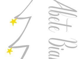 Abete Bianco - Albergo del Natale, hotel a Camigliatello Silano