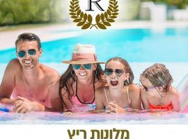 Rich Boutique Hotel, hotel in Eilat