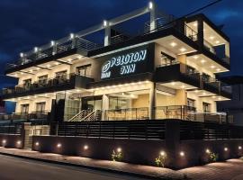 Peloton Inn, hotel din Paralia Katerinis