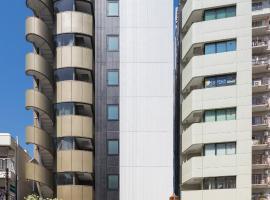 アスタホテル, hotel near Ikebukuro Station, Tokyo