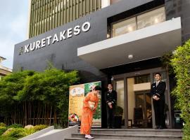 Hotel Kuretakeso Thailand Sriracha, hotel in Si Racha